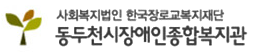 2019년도 해냄누리대학 신입생 선정 결과 > 복지관새소식